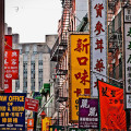 Chinatown - Nueva York